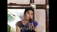 好人一生平安  李娜【1992现场版】