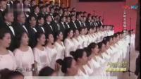走向新世纪——新时代-高中音乐优质课(2019)