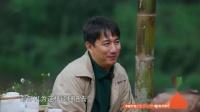 《向往的生活2》黄磊回忆自己向往的生活 做饭享受岁月静好