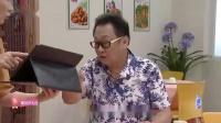 2019.12.01外来媳妇本地郎——全民培训时代(下)