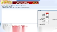 2019-12-01第3场小华+火海VS 不了情+小马 训练赛2打