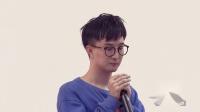 《音浪合伙人》花絮:支教老师变原创歌者 薛之谦暴风夸赞