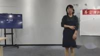 刘珊珊精讲-教育-高清完整正版视频在线观看-优