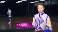 草原蓝-《草原蓝》糖豆广场舞课堂