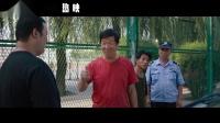 《平原上的夏洛克》电影宣传推广曲MV《选择》