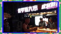 2019-08-01故乡哈尔滨(1)