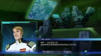 【猫长实况】PC SD高达G世纪:火线纵横 03【宇宙星降】