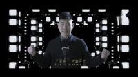 《煽疯点火》电影主题曲MV《干就完了》