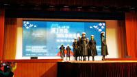 西安凌枫艺术团演绎《西安女娃》