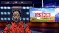 孙镇初级中学校园电视台第三期节目