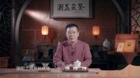 茶频道《2019二十四节气》寒露