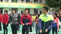 02 大埔县实验幼儿园 足球培训 携手前进 互助成长 幼师舞蹈互动示范1