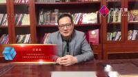 中国市场学会国家流通委专家领导:祝贺万丽本集圈层社交电商上线
