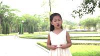 梦中妈妈 Gặp Mẹ Trong Mơ 演唱 小宝琴 Bé Bảo Cầm
