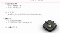 ATtiny81X/41X产品介绍