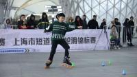 2019 上海城市业余联赛 花式绕桩 少男乙组 1st 胡家逸,米高成长中心轮滑
