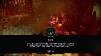 【猫长实况】PC 暗黑血统:创世纪 01【任务】