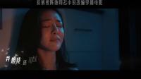 刘瑞琦《北京女子图鉴》季播电影MV《远方》