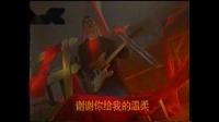 小芳  李春波【1993现场版】