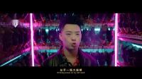 宝石Gem - 野狼Disco[MV]蓝光