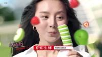 好多圈苹果酸奶草莓口味广告 15s 京东生鲜 京东618