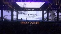 星耀太和只为钰建.千年门第一府和昌.太和县体育中心演唱会现场篇【上半场】2019