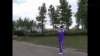 第五套佳木斯快乐舞步健身操【第一节•上肢运动】