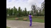 第五套佳木斯快乐舞步健身操【第五节•肩髋运动】