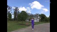 第五套佳木斯快乐舞步健身操【第八节•整理运动】
