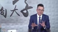 李科成:为什么越来越多的老板在企业里失去了话语权?