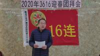 2020年3616(上海)迎春团拜会《晚会节目剪辑》--安徽广德海赏小镇旅居公寓