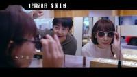 李宇春《半个喜剧》电影主题曲MV《如果我不是我》
