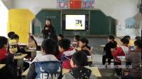 三 吨的认识_第一课时(二等奖)(北京版三年级下册)_T1217339