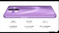 「吴阳出品」60秒带你看完Redmi K30发布会 首款双模5G小米手机