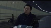 杨宗纬《被光抓走的人》电影主题曲MV《背光》
