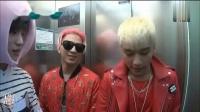 爱剪辑-爱剪辑GOT7电梯遇见BigBang,GD你这样会让胜利嫉妒的,日常羡慕BamBam!