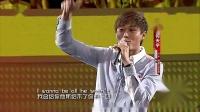 何天宇 - 美 2013快乐男声二十强突围赛 现场版