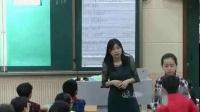 Lesson 7 My Day_第一课时(二等奖)(川教新路径版6年级下册)_T502497