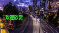 澳大利亚墨尔本城市夜景延时摄影(9079)1080P