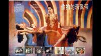 偷拍的录像带1992插曲:明明白白我的心  成龙 陈淑桦