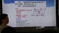 菱形的判定_第二课时(二等奖)(华东师大版八年级下册)_T1603760
