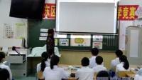 绘制校园平面图_第二课时(二等奖)(北京版六年级下册)_T1608422