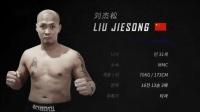 [AFC13 x MMC] LIU JIESONG vs OH HO TAEK