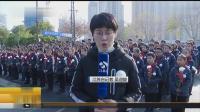 共祭国殇:17处南京大屠杀死难同胞丛葬地同步公祭
