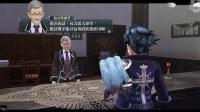 PS4《英雄传说:闪之轨迹2改》丧心病狂大长篇03