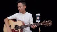 吉他零基础教程第三课,抱琴姿势和吉他调音