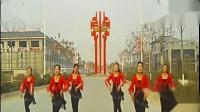 关山锦瑟广场舞《热辣辣》 健身舞