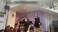 谦谦钢琴表演