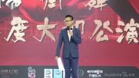 15、《武林风》欧阳街舞2019年度大型公演