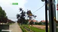 吉林公交207路(大荒地 - 岔路乡)